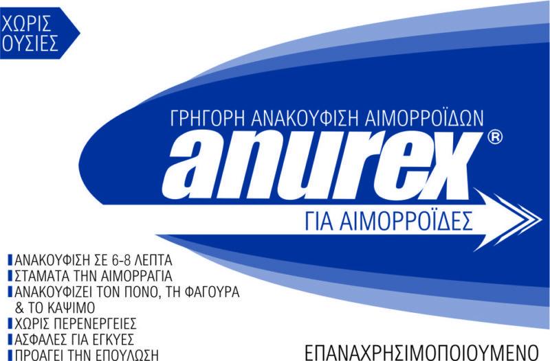 anurex-aimoroides
