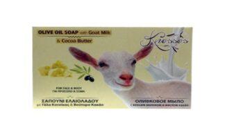 knossos_goat
