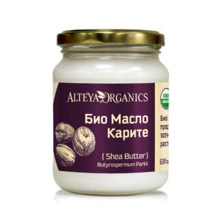 bio-organic-shea-butter-alteya-organics-200